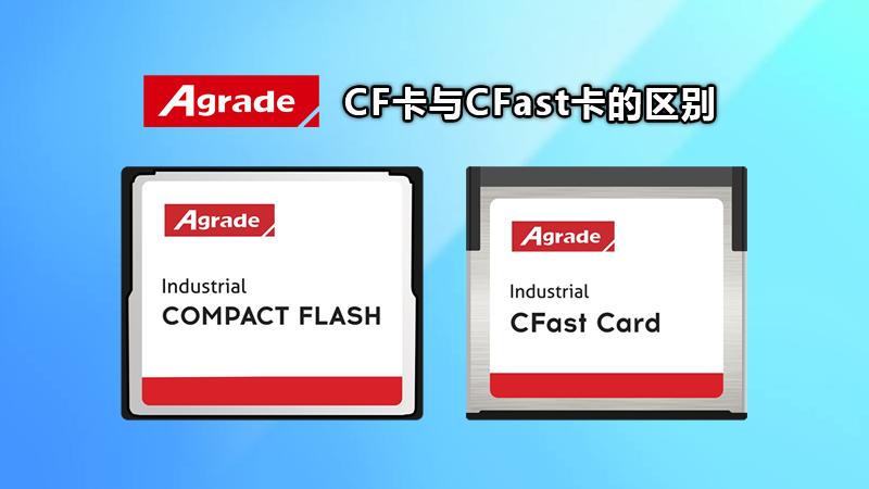 CF-CFAST