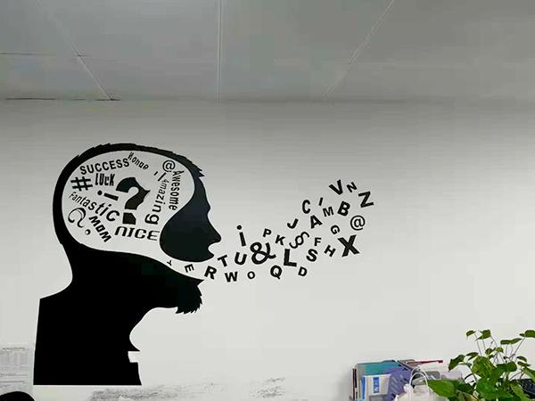 联乐实业-文化墙