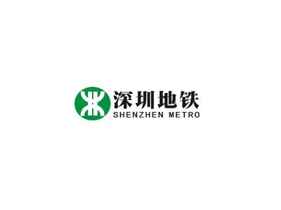 联乐实业合作客户-深圳地铁