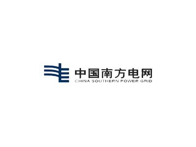 联乐实业合作客户-南方电网
