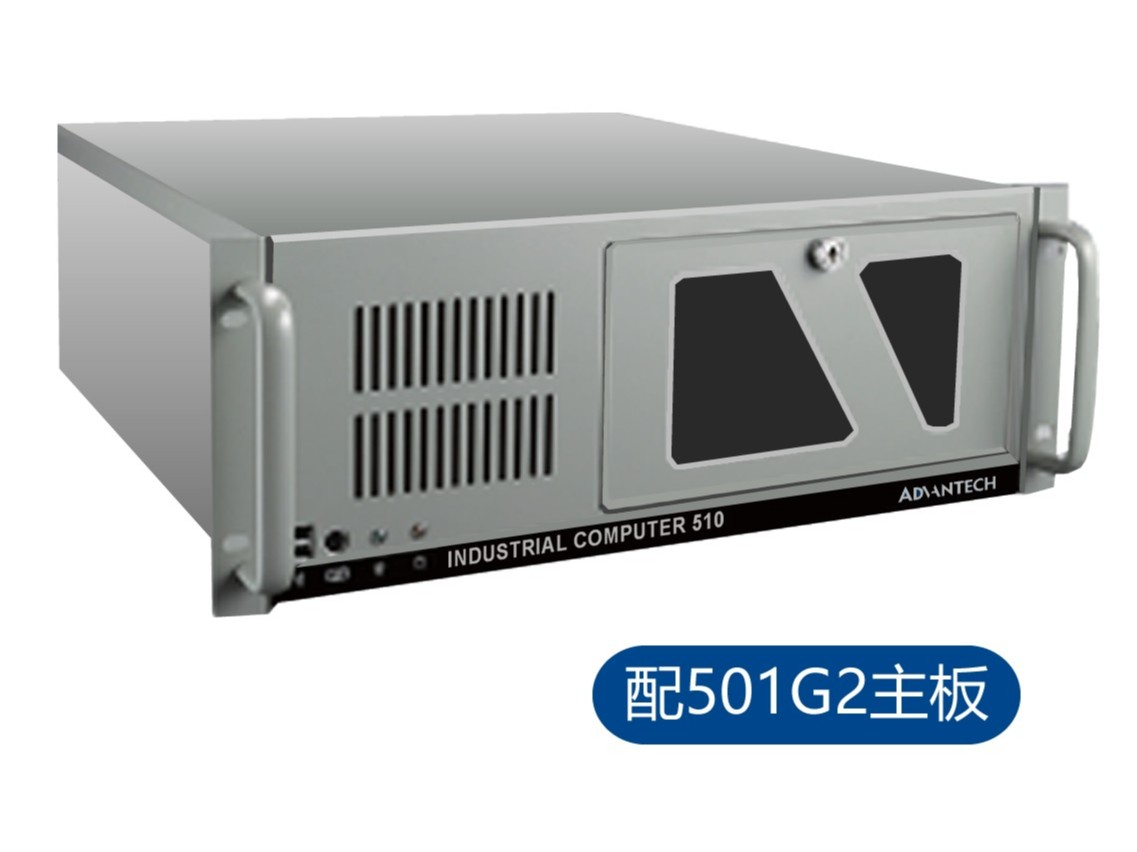 Advantech IPC-510+AIMB-501G2