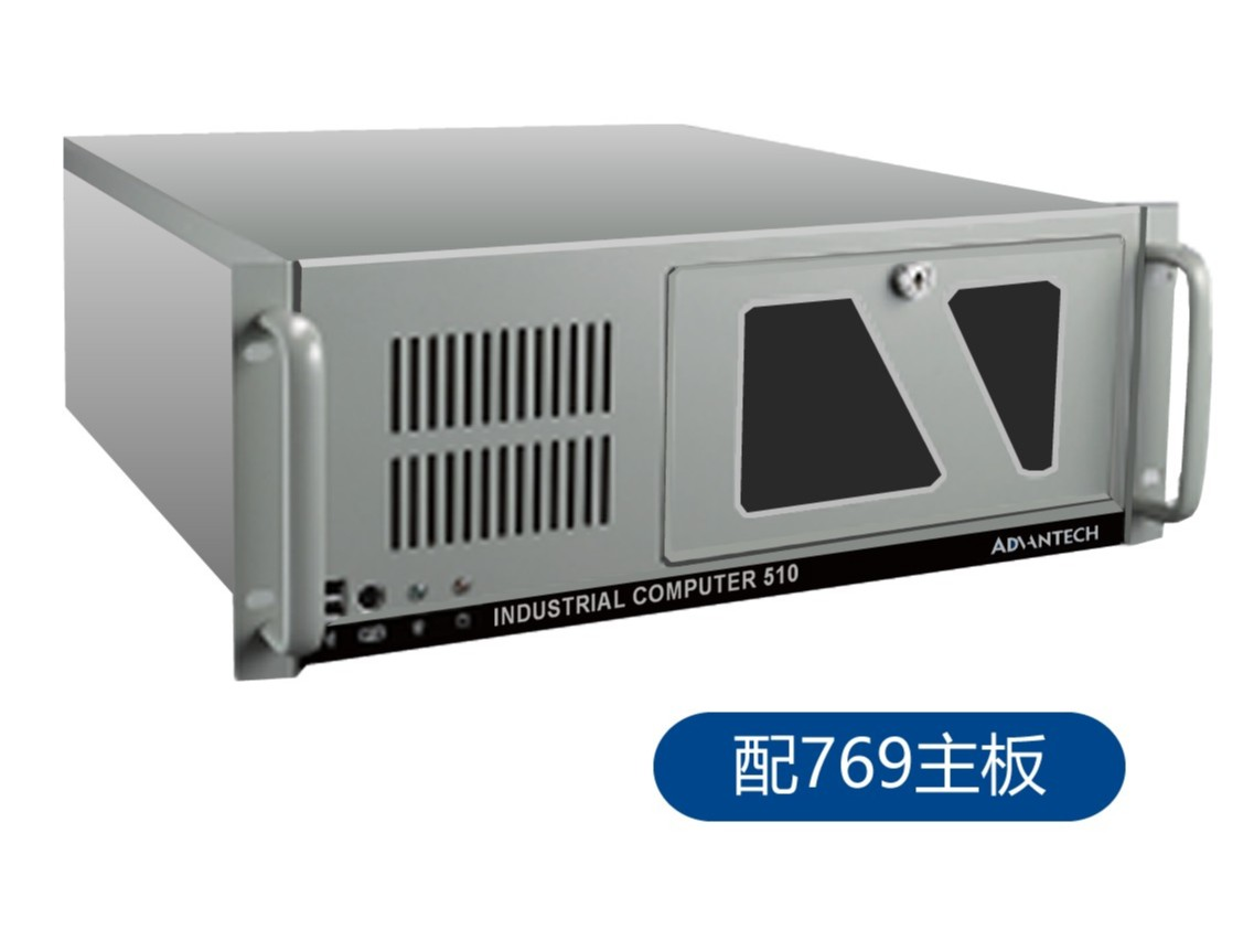 Advantech IPC-510+AIMB-769