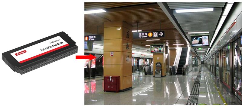 深圳地铁02