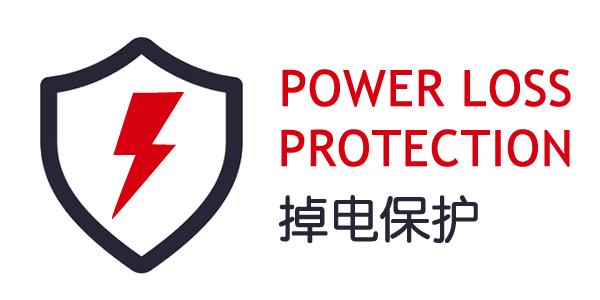 断电保护.fw