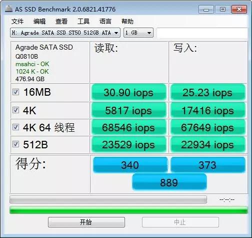 Agrade SSD ST50