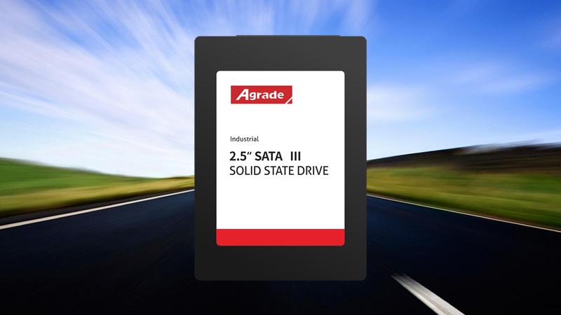一个好的工业级固态硬盘都有什么特点?